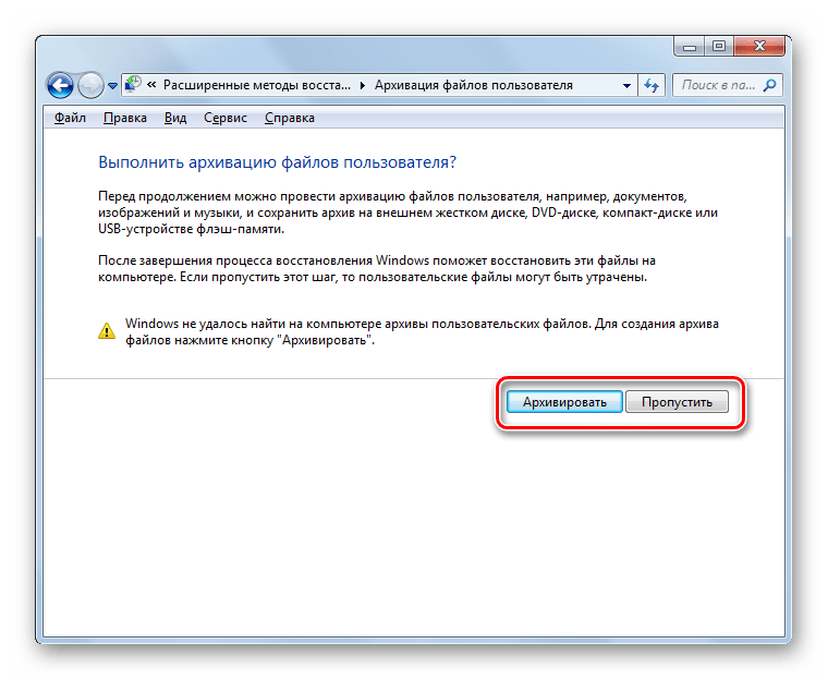 Brukerfilarkiveringsvindu i Windows 7