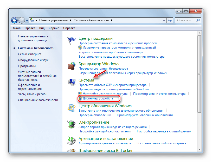 Transition to Device Manager in the Control Panel in Windows 7