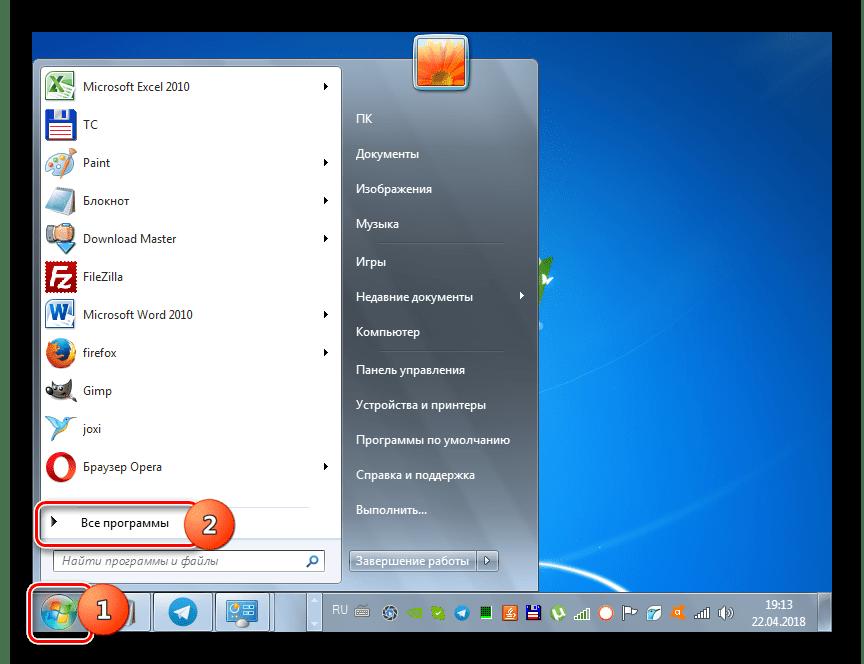 Windows 7'deki Başlat menüsünden Tüm Programlara Git