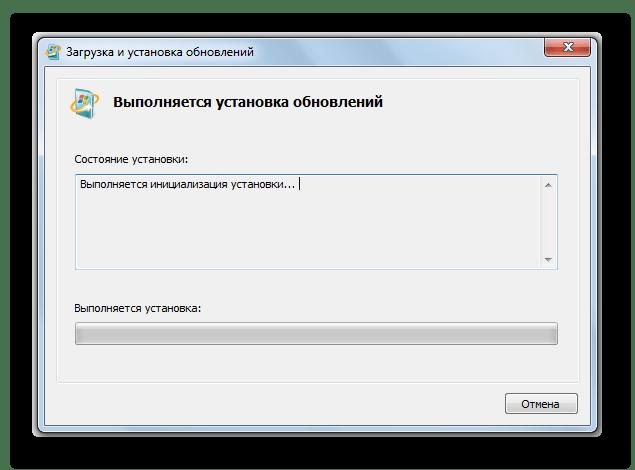 Procedimiento para instalar la actualización KB3102810 en OUN descarga e instale actualizaciones en Windows 7