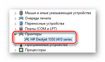 Listahan ng mga konektadong printer