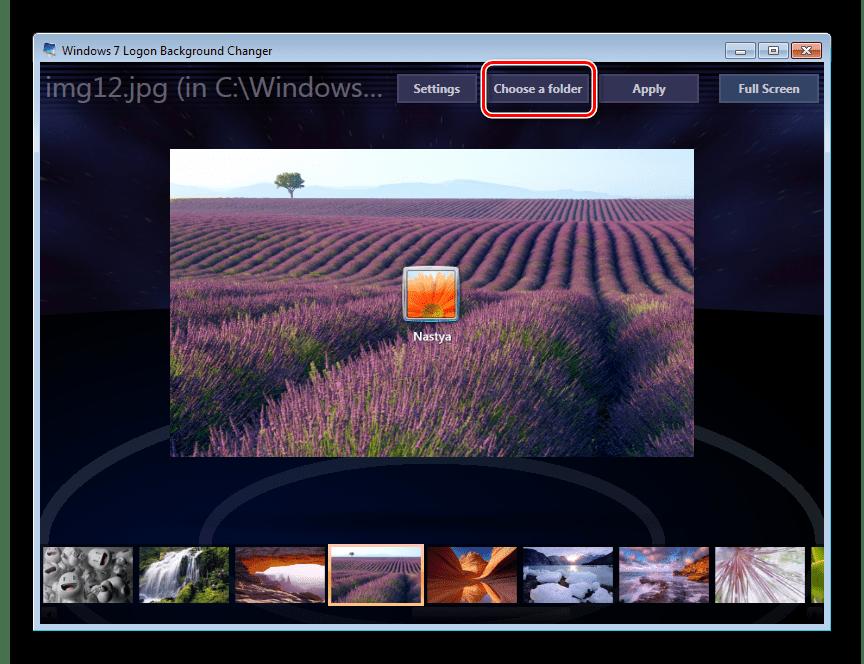 Windows 7 Oturum Açma Arka Plan Değiştirici için resimlerin bulunduğu bir klasör seçme düğmesi