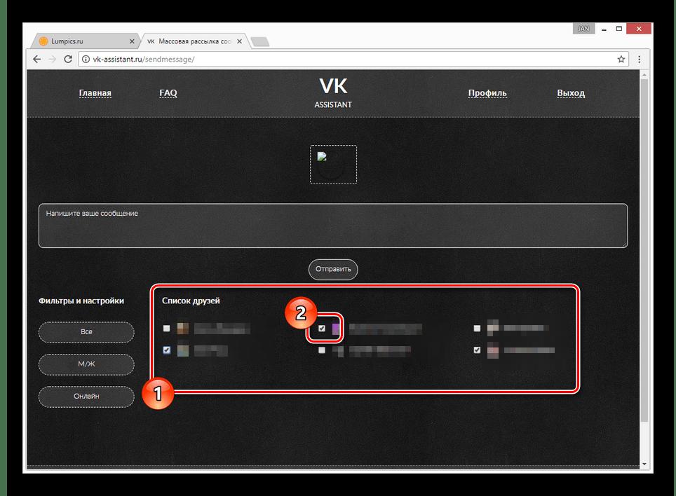 انتخاب کاربر دستی در وب سایت VK دستیار