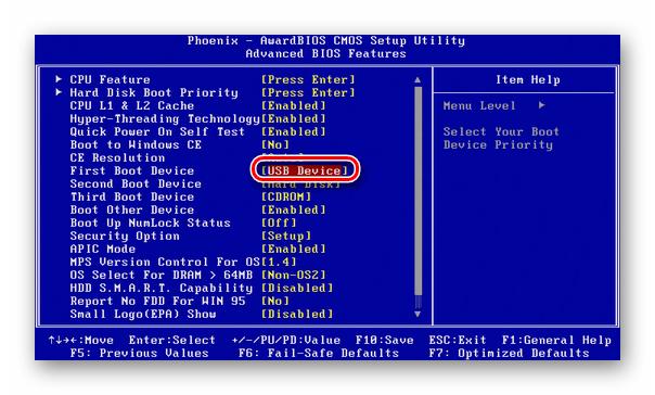 Installeren van USB het eerste opstartapparaat in BIOS