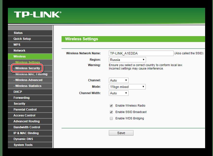 Wireless Security на роутере ТП-Линк