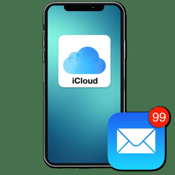 IPhone көмегімен Mail iCloud-қа қалай баруға болады