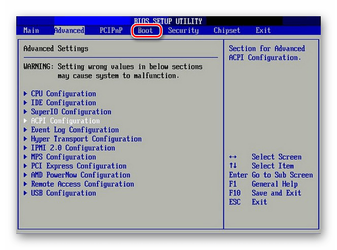 Idź do sekcji rozruchowej w BIOS w systemie Windows 7