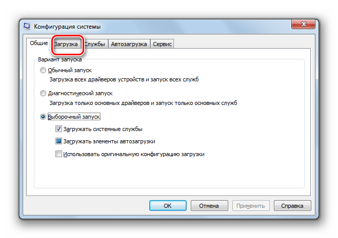 Pergi ke tab Load dalam tetingkap konfigurasi sistem di Windows 7