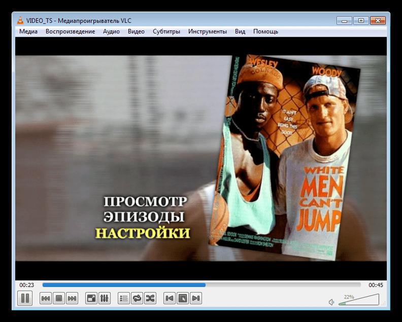 VLC Media Player бағдарламасындағы DVD дискісінің мәзірі