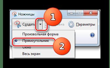 Pumili ng form ng screenshot sa window ng Gunting utility sa Windows 7