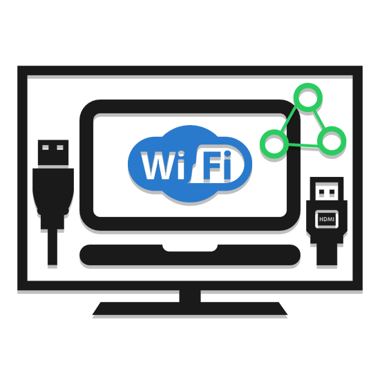 Wi-Fi арқылы ноутбукты теледидарға қалай қосуға болады