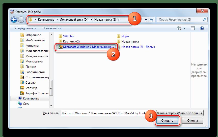Öppna bilden av operativsystemet i den öppna ISO-filen i UltraISO-programmet
