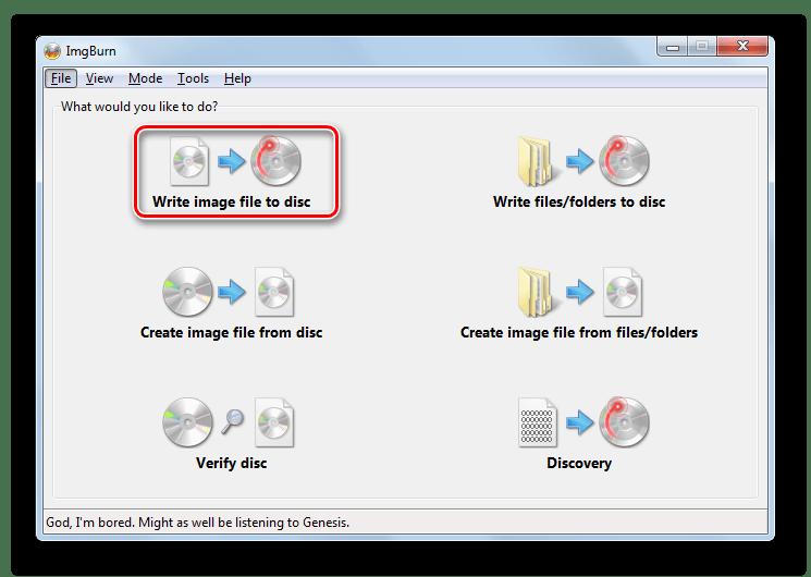 Gå till Skriv filer till disk i Imgburn-programmet