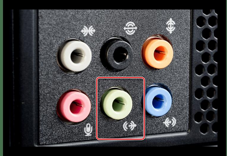 Klipp av + 12v-ledningarna från kontakten, ta bort ändarna från isolering, vrid dem i en bunt och anslut alla ledningarna som är avskalade
