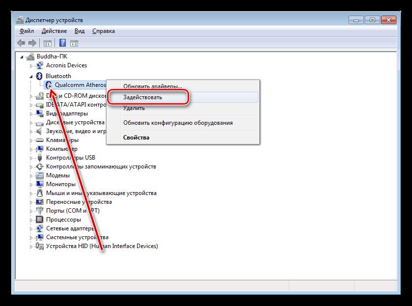 Aktivera den funktionshindrade Bluetooth-adaptern i enhetshanteraren i Windows 7