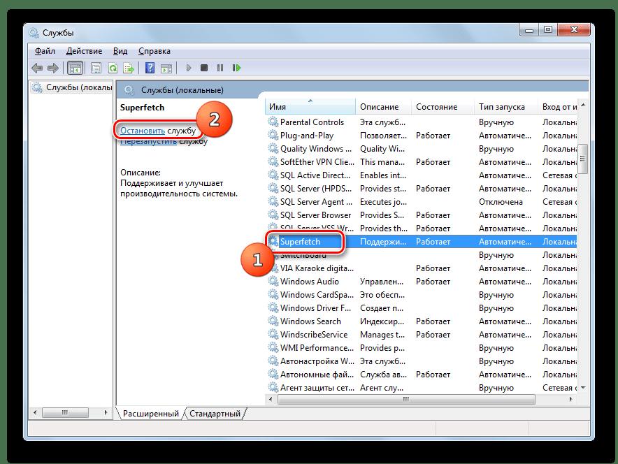 Dezactivarea serviciului în managerul de service în Windows 7