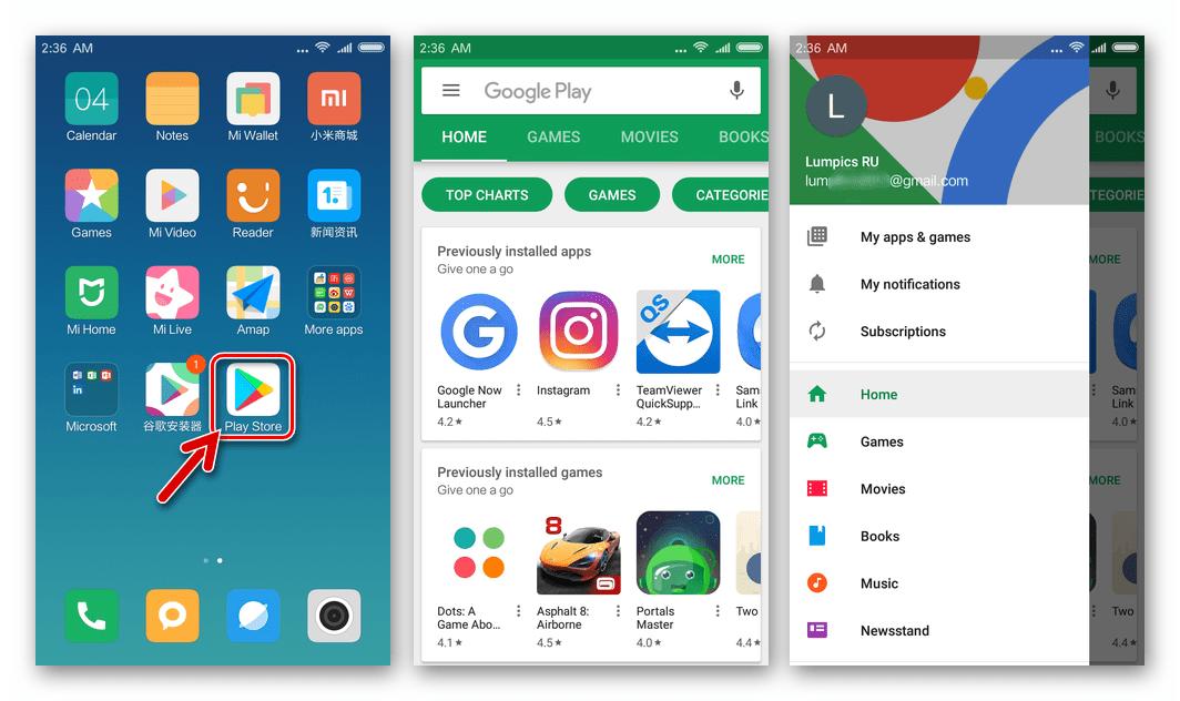 يتم تعيين سوق Google Play على Xiaomi من متجر تطبيقات MI