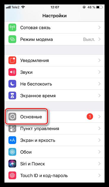 Základní nastavení pro iPhone