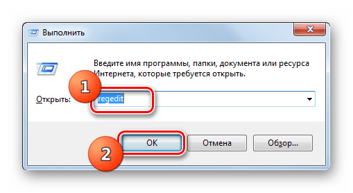 Go to the system registry editor window by entering the command to run in Windows 7