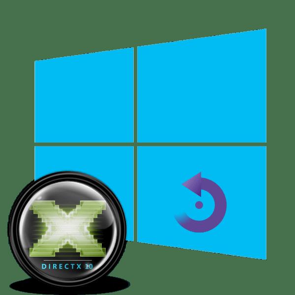 Slik installerer du DirectX på Windows 10