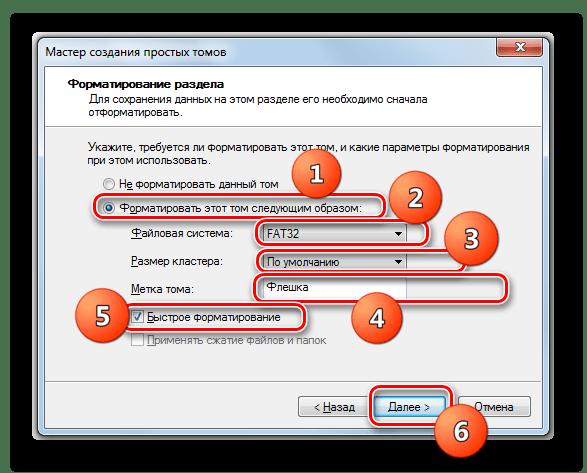 Een flitsstation formatteren in een Simple Volume Wizard-venster in gebakken schijven in Windows 7