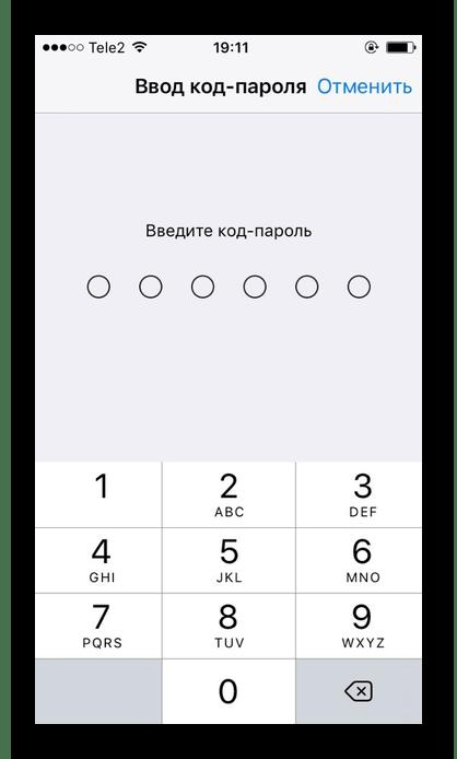 Zadejte kód hesla pro přístup k nastavení iPhone