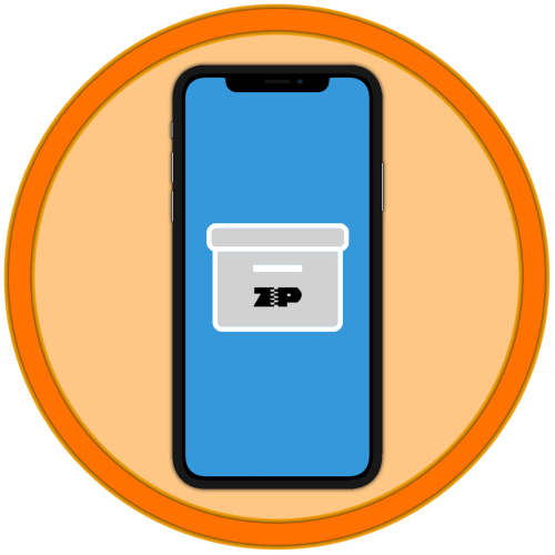 How to open a zip file on iPhone