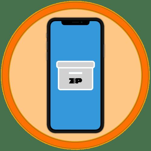 如何在iPhone上打开zip文件