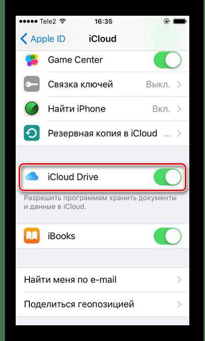 Бұлтқа кіру үшін iPloud Drive Drive функциясын іске қосу