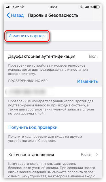 Ændring af Apple ID-adgangskoden på iPhone