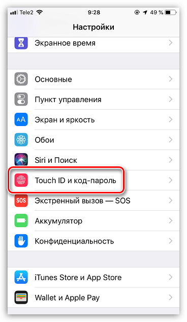 Brugerdefinerede adgangskodeindstillinger på iPhone