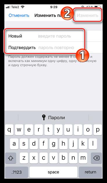 Indtastning af et nyt Apple ID-adgangskode på iPhone