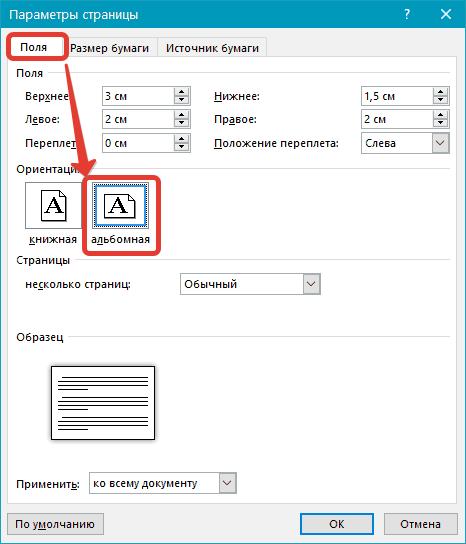 Ändern der Orientierung einiger Seiten in Microsoft Word