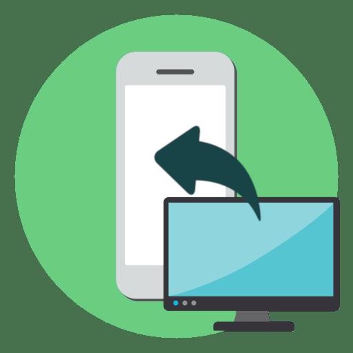 Como transferir o arquivo de um computador para o iPhone