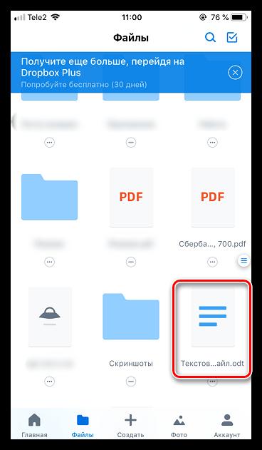 Visualizar arquivos na Dropbox no iPhone