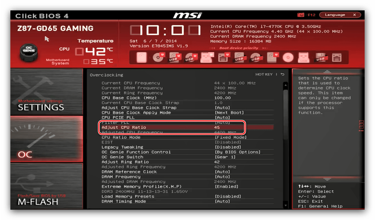 プロセッサをオーバークロックするためにMSIBIOSで乗数を設定する