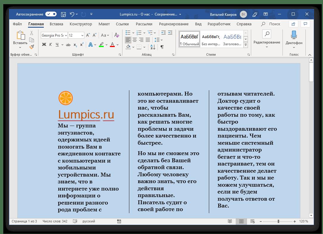 Imprimați formate de documente non-standard în Microsoft Word