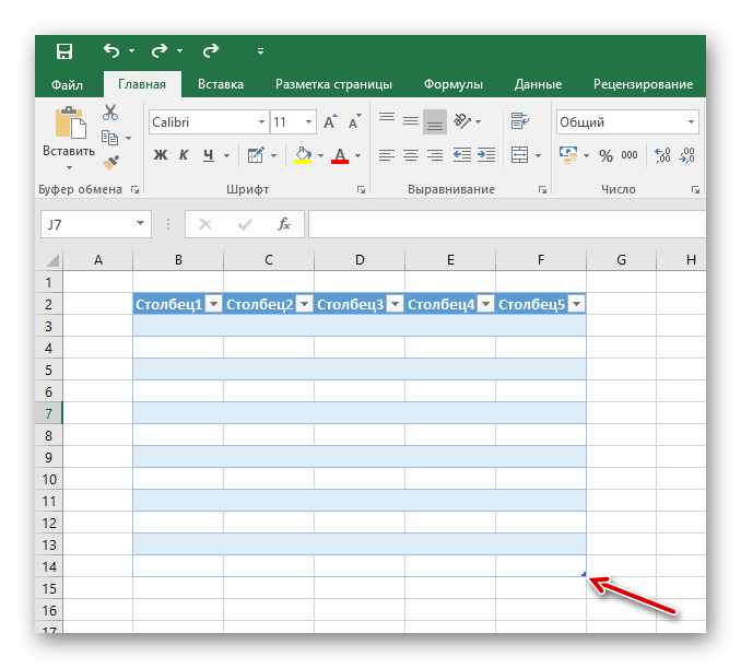 Cambiando los datos del título de la tabla en Exele