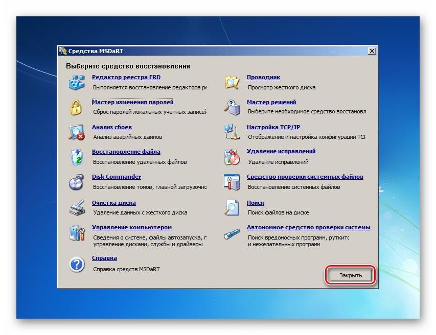 Stängning MSDART-verktygsfönster när du laddar ner från USB-flash-enheten Erd Commander