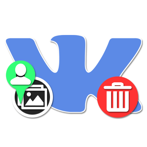 Jak usunąć ze mną ze mną VKontakte