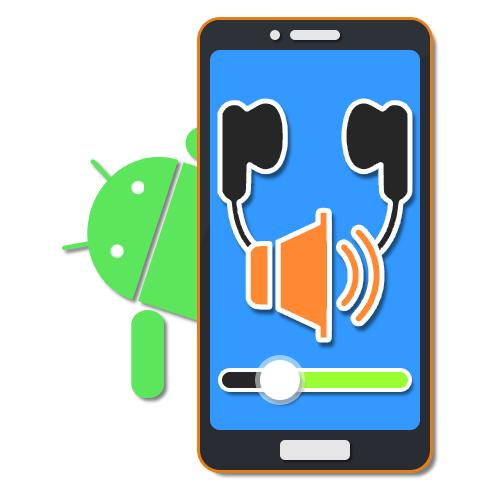Bagaimana untuk meningkatkan bunyi dalam fon kepala pada Android