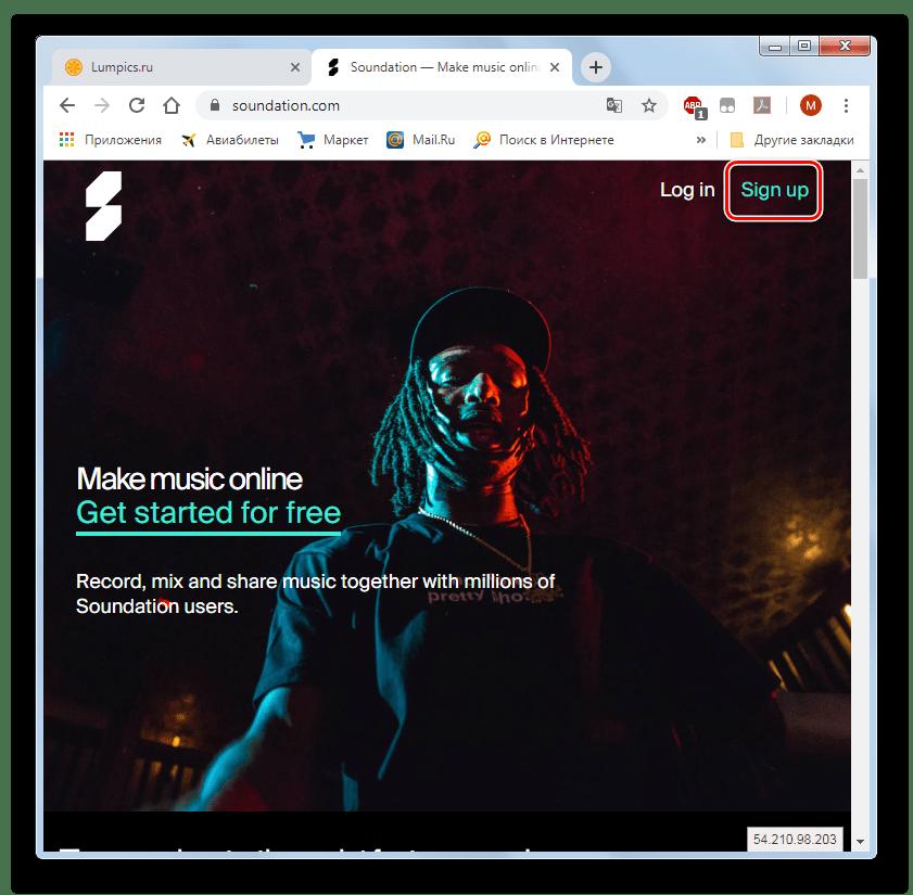 Ir para o registro na página principal da página do Soundation Online Studio no navegador Google Chrome