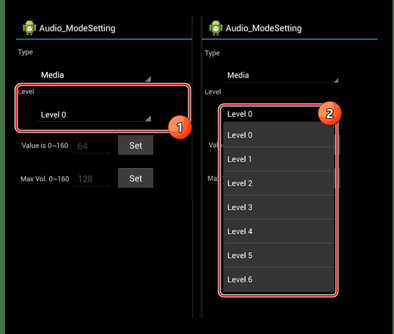 Peningkatan dalam jumlah pada android melalui menu kejuruteraan