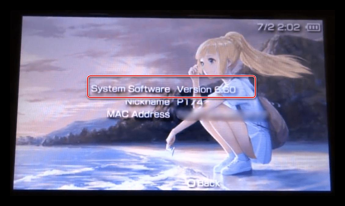 Asennetun virallisen PSP: n versio ennen CFW-laiteohjelmistoa