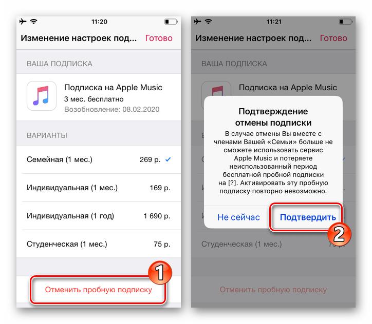 Apple zene az iPhone - Mégsem Előfizetői keresztül zenei program, cselekvési megerősítése