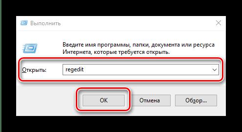 Deaktiver brukerkontokontroll i Windows 10 for å legge til problemer