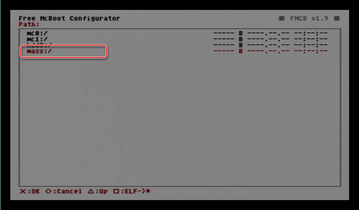 Ойынның іске қосылуын конфигурациялау үшін USB флэш-дискісін таңдаңыз, PlayStation 2-де