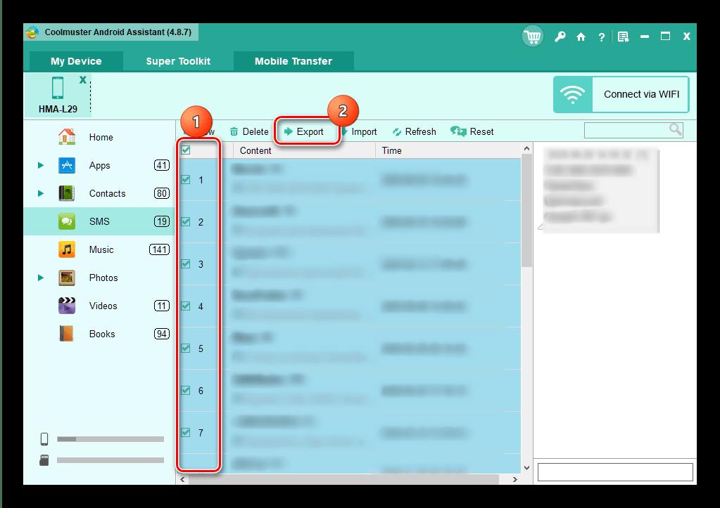 Компьютермен Android-пен SMS-ті сақтау үшін Coolmuster Android Android көмекшісіне хабарламаларды таңдайды