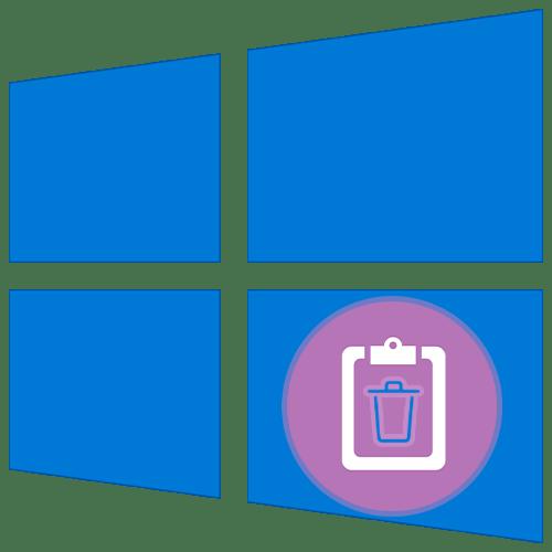 Windows 10 жүйесімен алмасу буферін қалай тазартуға болады