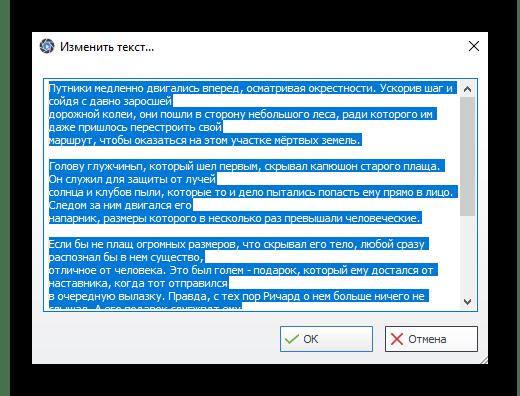 Copia riconosciuta dal testo OCR in Ashampoo Snap